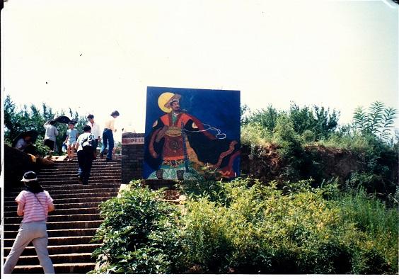 始皇帝墓.jpg